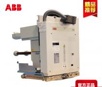 ABB VSC真空接触器固定式12KV